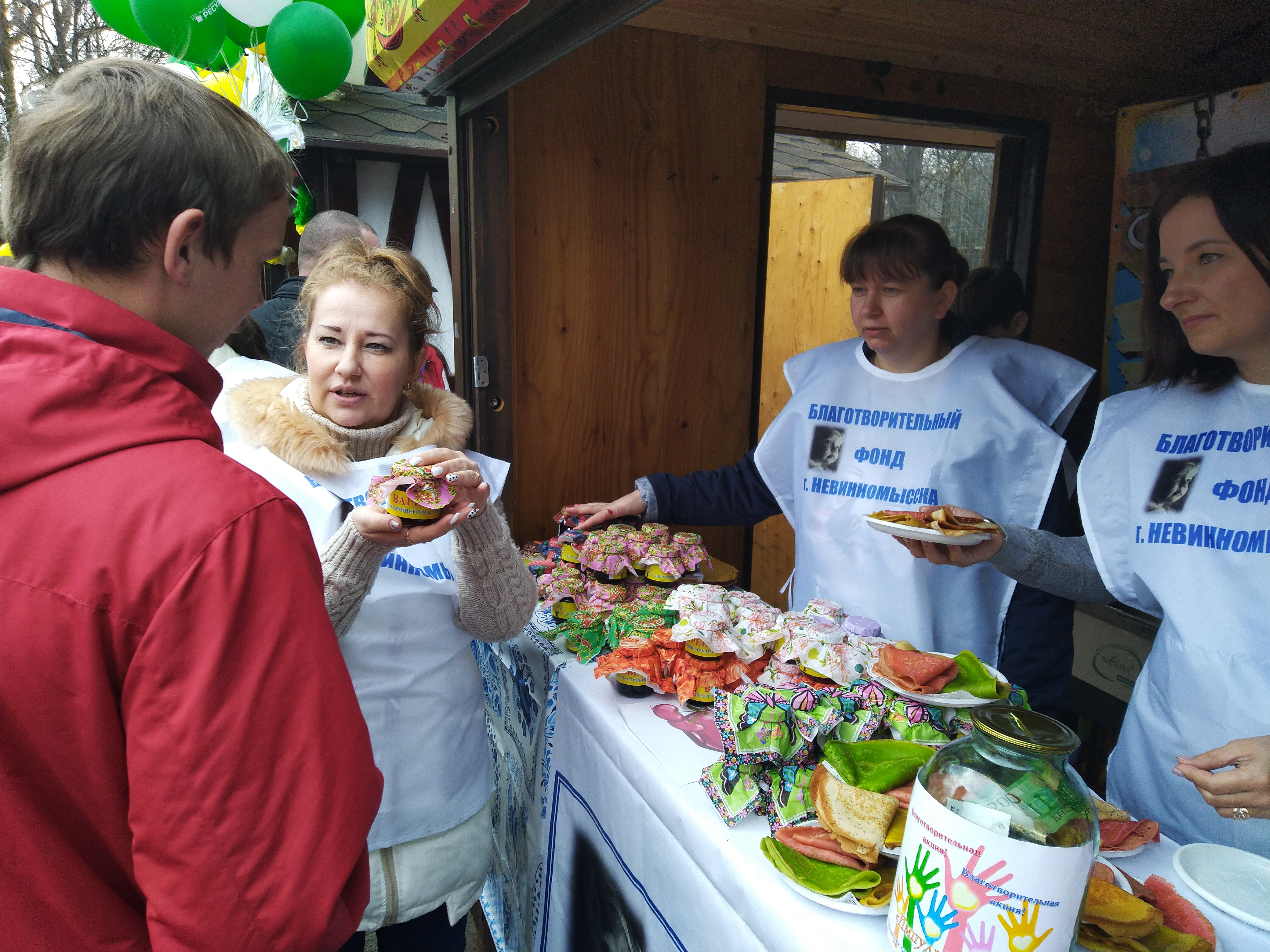 В Невинномысске в ходе акции «Импульс добра» собрали средства на лечение особенных детей